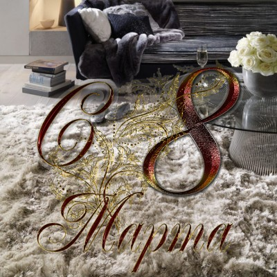 Прекрасных женщин в этот весенний день поздравляем и дарим подарки!