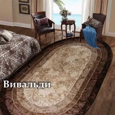 Белорусские ковры! Поступление ковров и ковровых покрытий